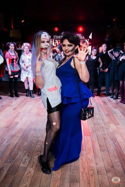 «Хэллоуин»: «Пиковая дама», 1 ноября 2019 - Ресторан «Максимилианс» Уфа - 14