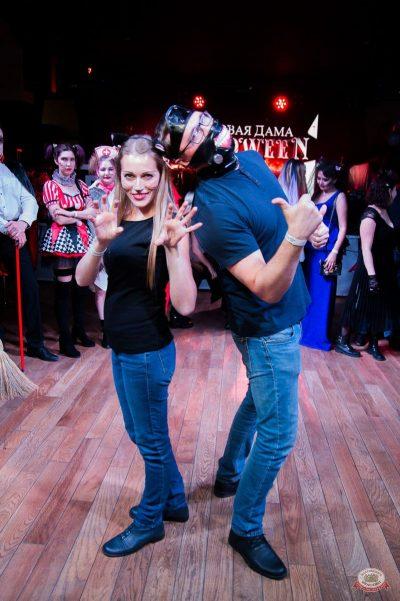 «Хэллоуин»: «Пиковая дама», 1 ноября 2019 - Ресторан «Максимилианс» Уфа - 16