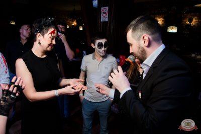 «Хэллоуин»: «Пиковая дама», 1 ноября 2019 - Ресторан «Максимилианс» Уфа - 21