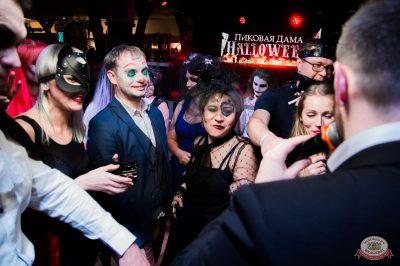 «Хэллоуин»: «Пиковая дама», 1 ноября 2019 - Ресторан «Максимилианс» Уфа - 23