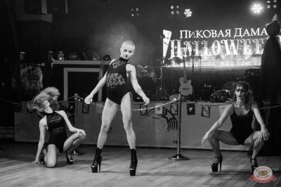 «Хэллоуин»: «Пиковая дама», 1 ноября 2019 - Ресторан «Максимилианс» Уфа - 25