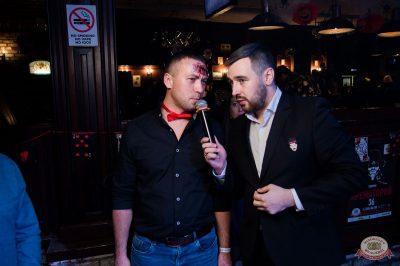 «Хэллоуин»: «Пиковая дама», 1 ноября 2019 - Ресторан «Максимилианс» Уфа - 28