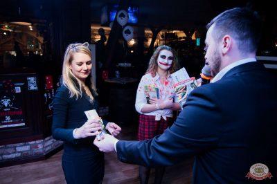«Хэллоуин»: «Пиковая дама», 1 ноября 2019 - Ресторан «Максимилианс» Уфа - 30