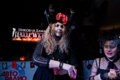 «Хэллоуин»: «Пиковая дама», 1 ноября 2019 - Ресторан «Максимилианс» Уфа - 33