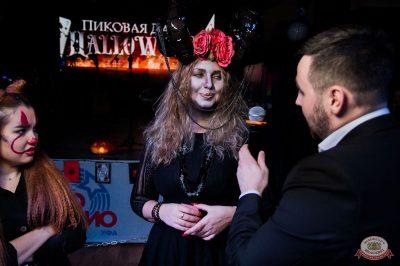 «Хэллоуин»: «Пиковая дама», 1 ноября 2019 - Ресторан «Максимилианс» Уфа - 35