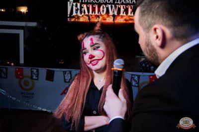 «Хэллоуин»: «Пиковая дама», 1 ноября 2019 - Ресторан «Максимилианс» Уфа - 36