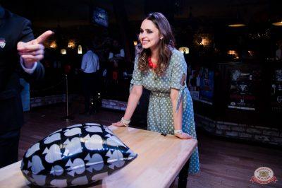 «Хэллоуин»: «Пиковая дама», 1 ноября 2019 - Ресторан «Максимилианс» Уфа - 46