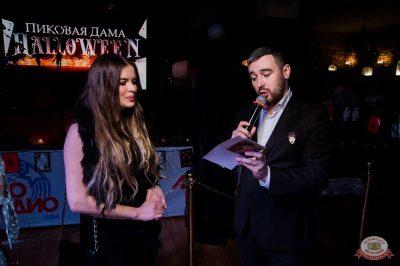 «Хэллоуин»: «Пиковая дама», 1 ноября 2019 - Ресторан «Максимилианс» Уфа - 48