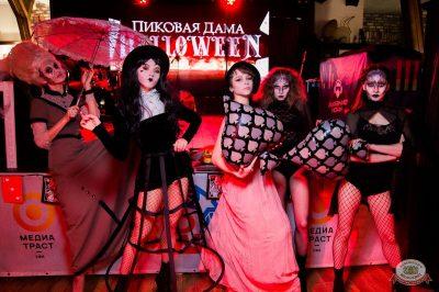 «Хэллоуин»: «Пиковая дама», 1 ноября 2019 - Ресторан «Максимилианс» Уфа - 55