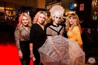 «Хэллоуин»: «Пиковая дама», 1 ноября 2019 - Ресторан «Максимилианс» Уфа - 56
