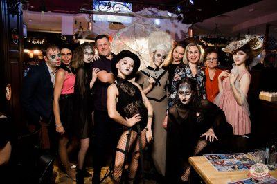 «Хэллоуин»: «Пиковая дама», 1 ноября 2019 - Ресторан «Максимилианс» Уфа - 57