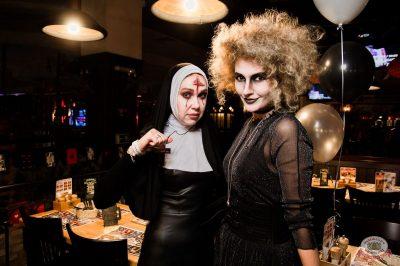 «Хэллоуин»: «Пиковая дама», 1 ноября 2019 - Ресторан «Максимилианс» Уфа - 64
