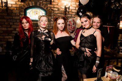 «Хэллоуин»: «Пиковая дама», 1 ноября 2019 - Ресторан «Максимилианс» Уфа - 67