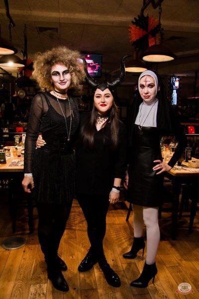 «Хэллоуин»: «Пиковая дама», 1 ноября 2019 - Ресторан «Максимилианс» Уфа - 73