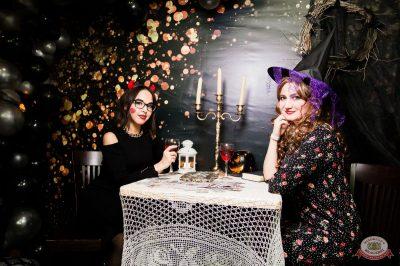 «Хэллоуин»: «Пиковая дама», 1 ноября 2019 - Ресторан «Максимилианс» Уфа - 8