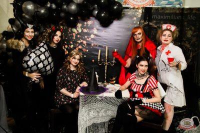 «Хэллоуин»: «Пиковая дама», 1 ноября 2019 - Ресторан «Максимилианс» Уфа - 9