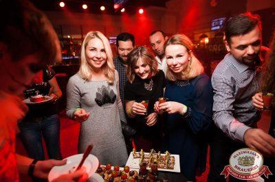 Halloween: второй день шабаша. Вечеринка по мотивам фильма «Оно», 28 октября 2017 - Ресторан «Максимилианс» Уфа - 1