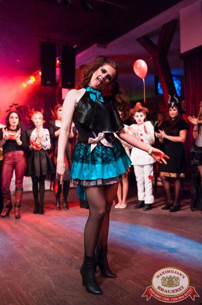 Halloween: второй день шабаша. Вечеринка по мотивам фильма «Оно», 28 октября 2017 - Ресторан «Максимилианс» Уфа - 10