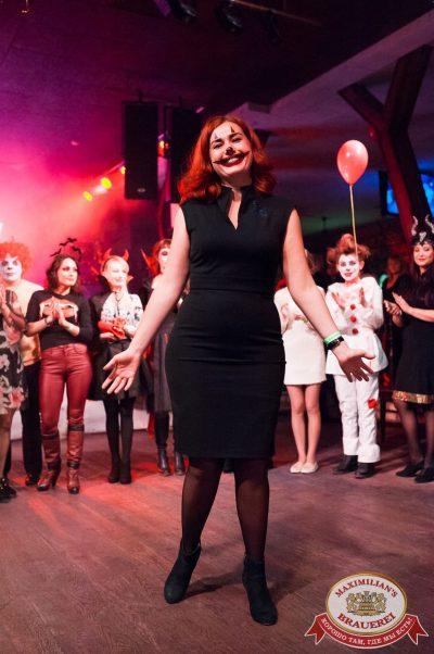 Halloween: второй день шабаша. Вечеринка по мотивам фильма «Оно», 28 октября 2017 - Ресторан «Максимилианс» Уфа - 11