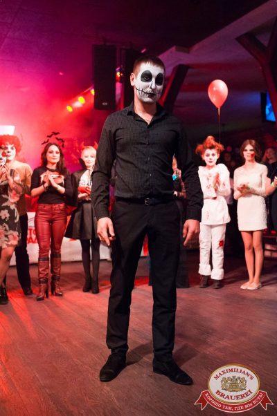 Halloween: второй день шабаша. Вечеринка по мотивам фильма «Оно», 28 октября 2017 - Ресторан «Максимилианс» Уфа - 12