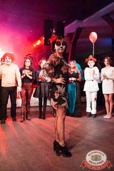 Halloween: второй день шабаша. Вечеринка по мотивам фильма «Оно», 28 октября 2017 - Ресторан «Максимилианс» Уфа - 13