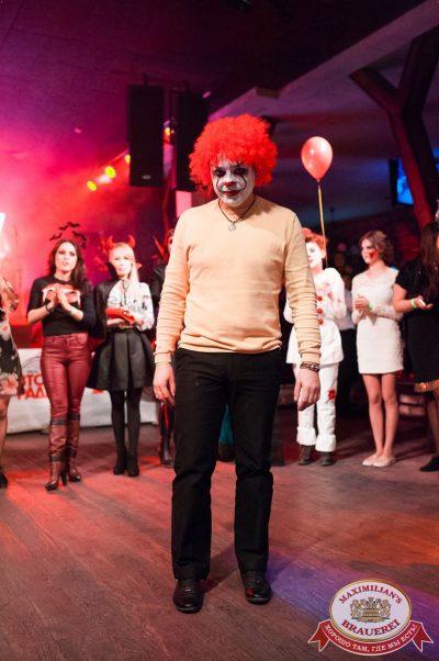 Halloween: второй день шабаша. Вечеринка по мотивам фильма «Оно», 28 октября 2017 - Ресторан «Максимилианс» Уфа - 14