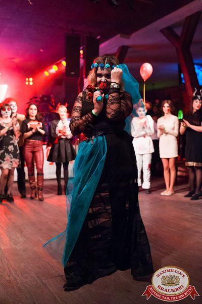 Halloween: второй день шабаша. Вечеринка по мотивам фильма «Оно», 28 октября 2017 - Ресторан «Максимилианс» Уфа - 15