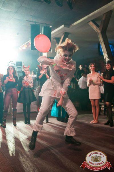 Halloween: второй день шабаша. Вечеринка по мотивам фильма «Оно», 28 октября 2017 - Ресторан «Максимилианс» Уфа - 16