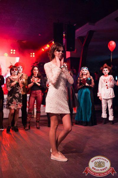 Halloween: второй день шабаша. Вечеринка по мотивам фильма «Оно», 28 октября 2017 - Ресторан «Максимилианс» Уфа - 17
