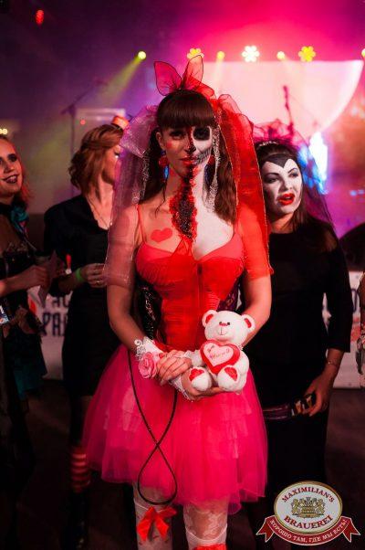 Halloween: второй день шабаша. Вечеринка по мотивам фильма «Оно», 28 октября 2017 - Ресторан «Максимилианс» Уфа - 19