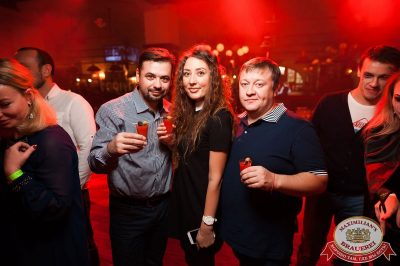 Halloween: второй день шабаша. Вечеринка по мотивам фильма «Оно», 28 октября 2017 - Ресторан «Максимилианс» Уфа - 2