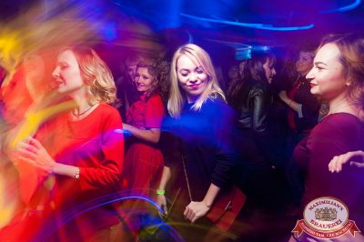 Halloween: второй день шабаша. Вечеринка по мотивам фильма «Оно», 28 октября 2017 - Ресторан «Максимилианс» Уфа - 34