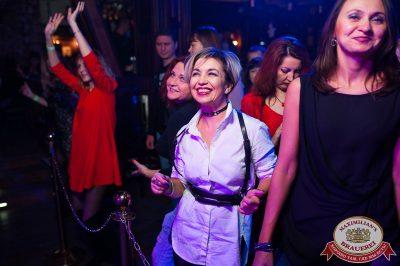 Halloween: второй день шабаша. Вечеринка по мотивам фильма «Оно», 28 октября 2017 - Ресторан «Максимилианс» Уфа - 36