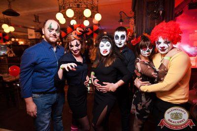 Halloween: второй день шабаша. Вечеринка по мотивам фильма «Оно», 28 октября 2017 - Ресторан «Максимилианс» Уфа - 40
