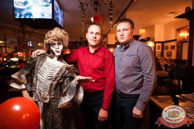 Halloween: второй день шабаша. Вечеринка по мотивам фильма «Оно», 28 октября 2017 - Ресторан «Максимилианс» Уфа - 41