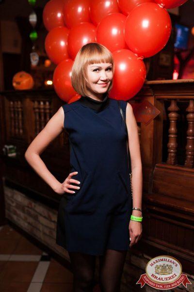 Halloween: второй день шабаша. Вечеринка по мотивам фильма «Оно», 28 октября 2017 - Ресторан «Максимилианс» Уфа - 42