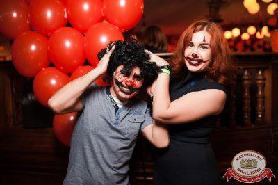 Halloween: второй день шабаша. Вечеринка по мотивам фильма «Оно», 28 октября 2017 - Ресторан «Максимилианс» Уфа - 47