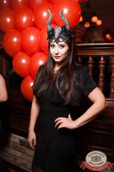 Halloween: второй день шабаша. Вечеринка по мотивам фильма «Оно», 28 октября 2017 - Ресторан «Максимилианс» Уфа - 48