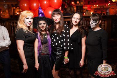 Halloween: второй день шабаша. Вечеринка по мотивам фильма «Оно», 28 октября 2017 - Ресторан «Максимилианс» Уфа - 49