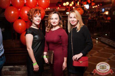 Halloween: второй день шабаша. Вечеринка по мотивам фильма «Оно», 28 октября 2017 - Ресторан «Максимилианс» Уфа - 51