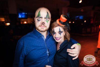 Halloween: второй день шабаша. Вечеринка по мотивам фильма «Оно», 28 октября 2017 - Ресторан «Максимилианс» Уфа - 52