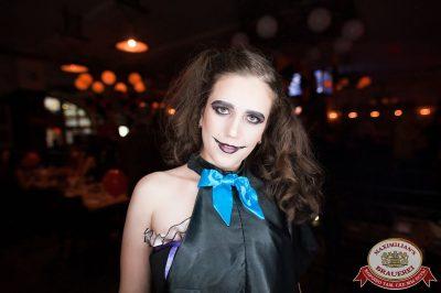 Halloween: второй день шабаша. Вечеринка по мотивам фильма «Оно», 28 октября 2017 - Ресторан «Максимилианс» Уфа - 53