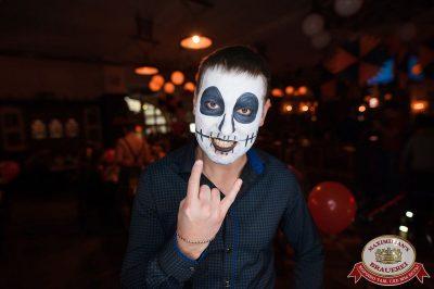 Halloween: второй день шабаша. Вечеринка по мотивам фильма «Оно», 28 октября 2017 - Ресторан «Максимилианс» Уфа - 54