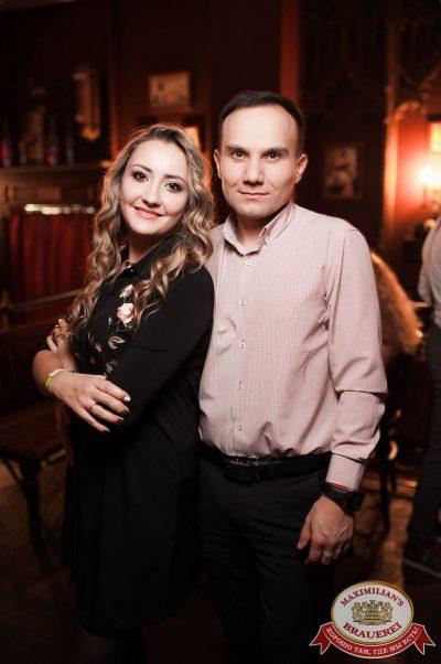 Halloween: второй день шабаша. Вечеринка по мотивам фильма «Оно», 28 октября 2017 - Ресторан «Максимилианс» Уфа - 59