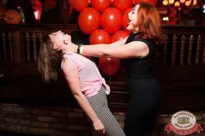 Halloween: второй день шабаша. Вечеринка по мотивам фильма «Оно», 28 октября 2017 - Ресторан «Максимилианс» Уфа - 6