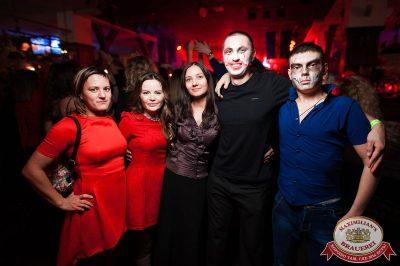 Halloween: второй день шабаша. Вечеринка по мотивам фильма «Оно», 28 октября 2017 - Ресторан «Максимилианс» Уфа - 62