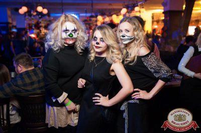 Halloween: второй день шабаша. Вечеринка по мотивам фильма «Оно», 28 октября 2017 - Ресторан «Максимилианс» Уфа - 64