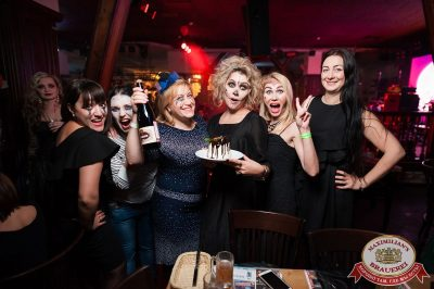 Halloween: второй день шабаша. Вечеринка по мотивам фильма «Оно», 28 октября 2017 - Ресторан «Максимилианс» Уфа - 65