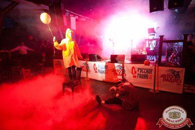 Halloween: второй день шабаша. Вечеринка по мотивам фильма «Оно», 28 октября 2017 - Ресторан «Максимилианс» Уфа - 7