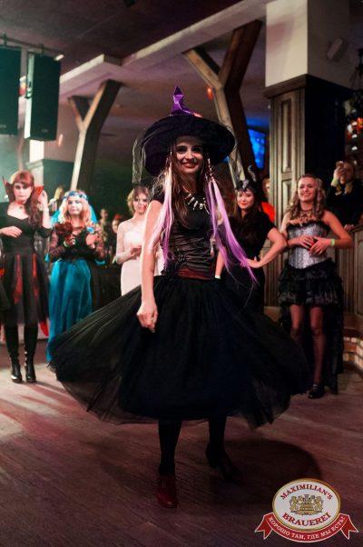 Halloween: второй день шабаша. Вечеринка по мотивам фильма «Оно», 28 октября 2017 - Ресторан «Максимилианс» Уфа - 9